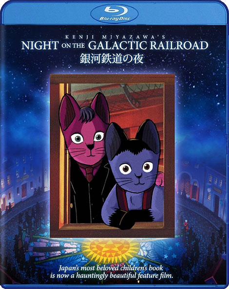 دانلود انیمیشن Night on the Galactic Railroad 1985